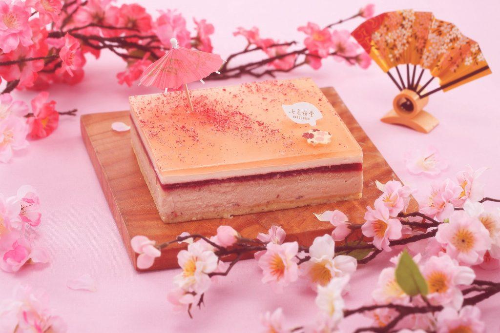 Global Mall新左營車站線上購物推七見櫻堂「櫻花盛開時-櫻花蛋糕」推薦價770元