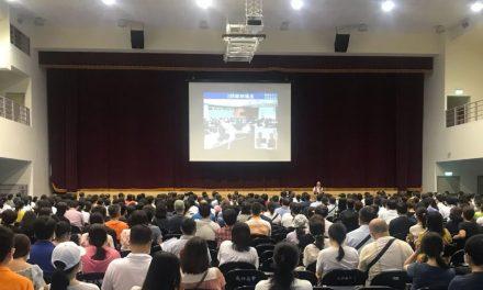 超熱門!高中生中英文雙語實戰力線上夏令營!台灣國際工商人才發展交流協會提供高中生夏令營好選擇!