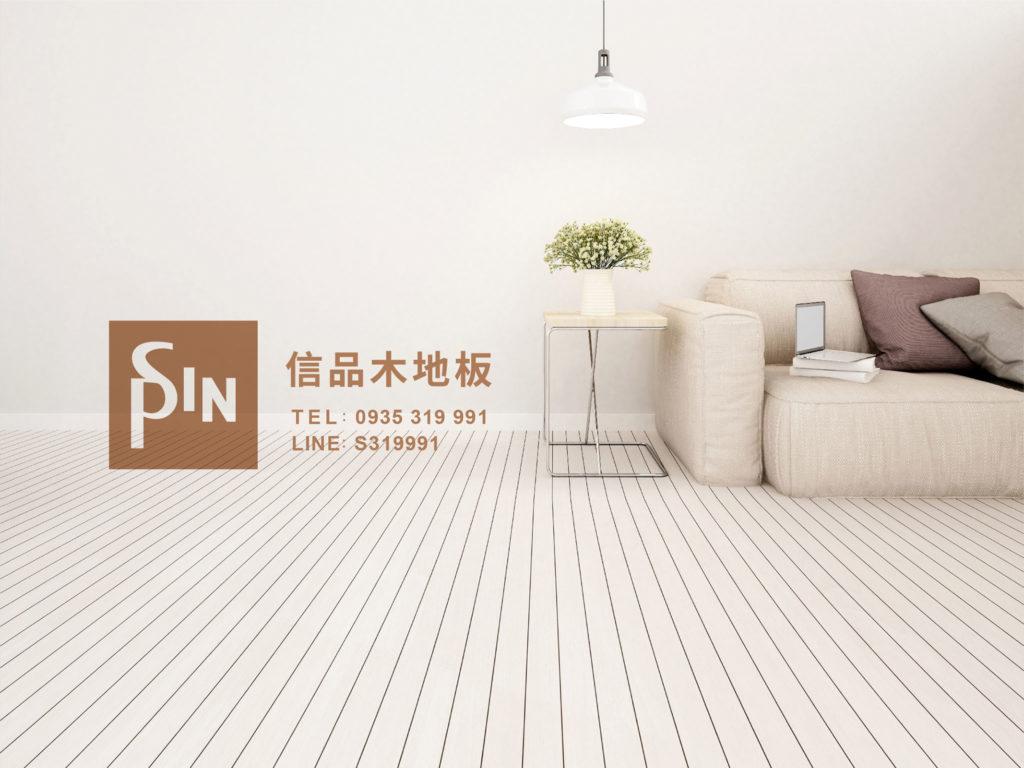 信品木地板工程安排特別講究細節(圖片提供:信品木地板)