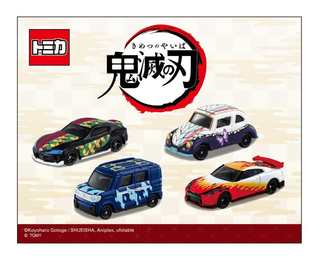 7月21日起,萊爾富超商獨家開賣與日本同步上市的四款限量「鬼滅之刃小汽車」第二彈