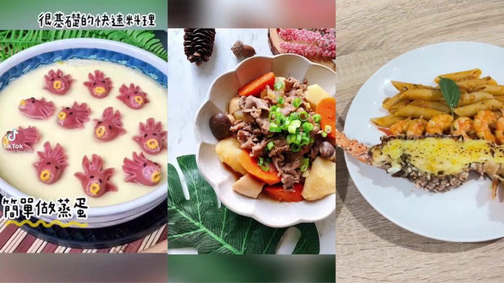 簡單煮出超療癒料理!料理創作者、專業私廚帶路,個人餐也有滿滿儀式感