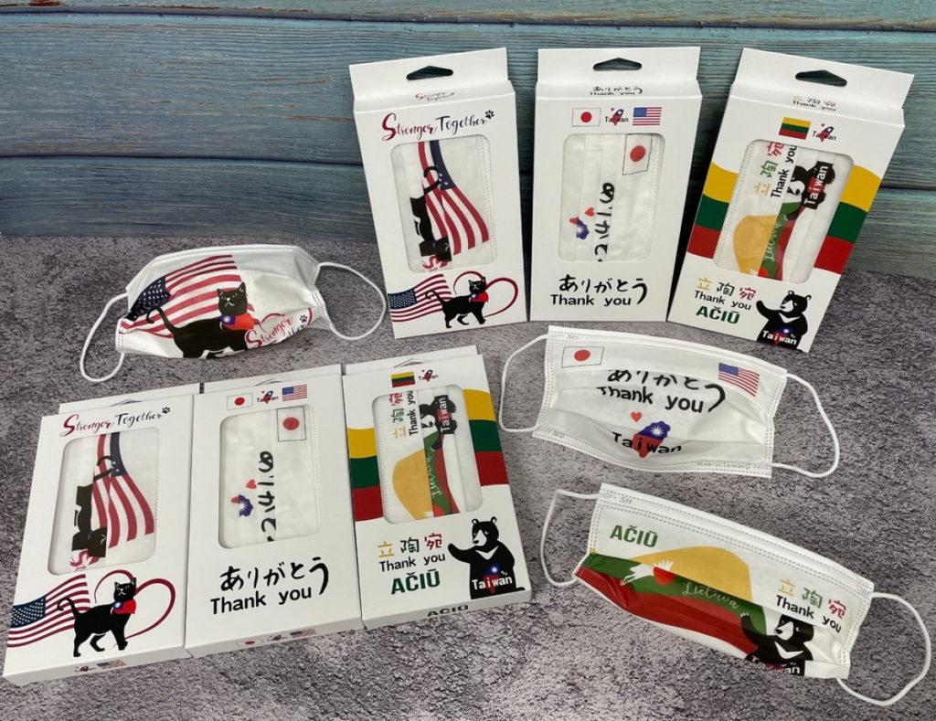 感謝友邦國家捐助台灣疫苗 萊爾富推出超商獨家上好生醫的三款醫療防護口罩-戰貓款、台日款、立陶宛款熱烈上市