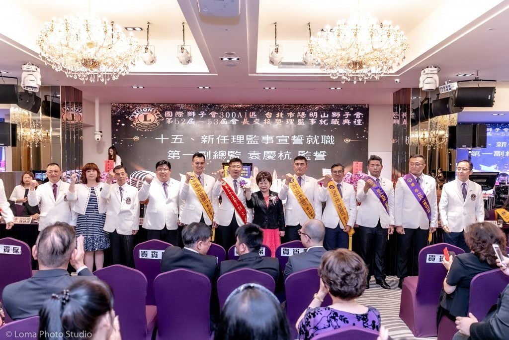 53屆理監事宣誓就職完成,由第一副總監袁慶杭帶領獅子吼