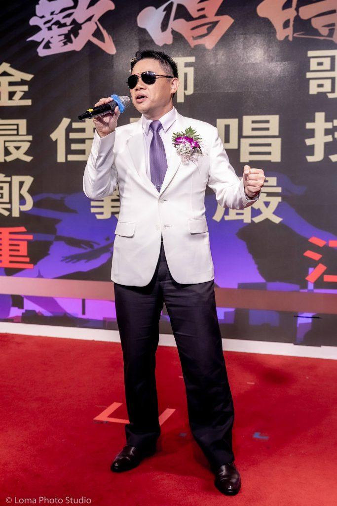 慶典籌備主委鄭義嚴前會長,亦是金獅歌唱最佳歌唱技巧獎得主