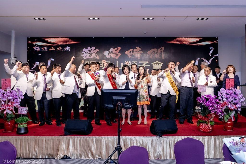 台北市陽明山獅子會全體獅友精彩演出