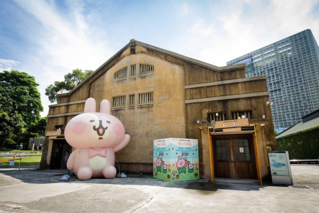 《卡娜赫拉的小動物華山小農莊》7大療癒打卡點亮相,店外5米高粉紅兔兔等粉絲合影