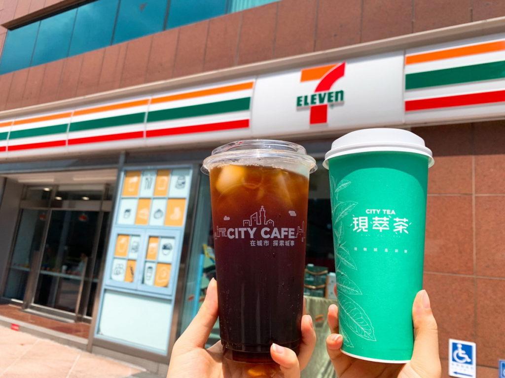 歡慶本土零確診!OPEN POINT APP行動隨時取今日下午16點起至8月26日止,推出CITY CAFE美式咖啡特大杯3杯優惠價120元.