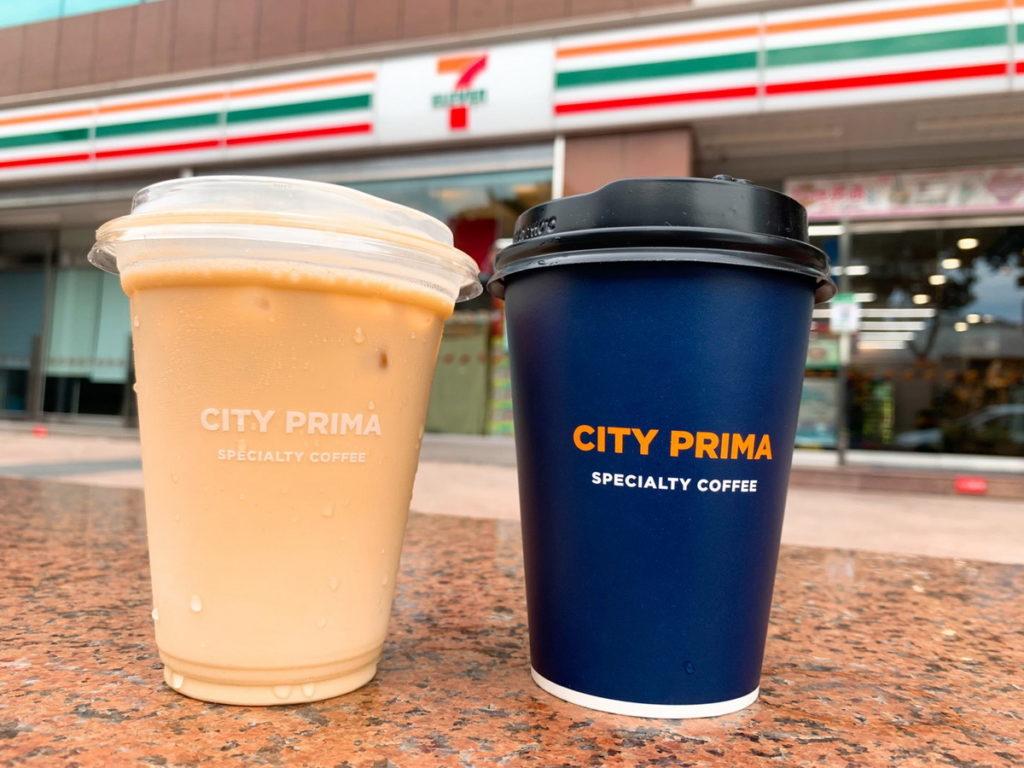 歡慶本土再度零確診! OPEN POINT APP行動隨時取今日下午16點起至晚間2359止,推出CITY PRIMA 精品拿鐵咖啡(限定4萬組...