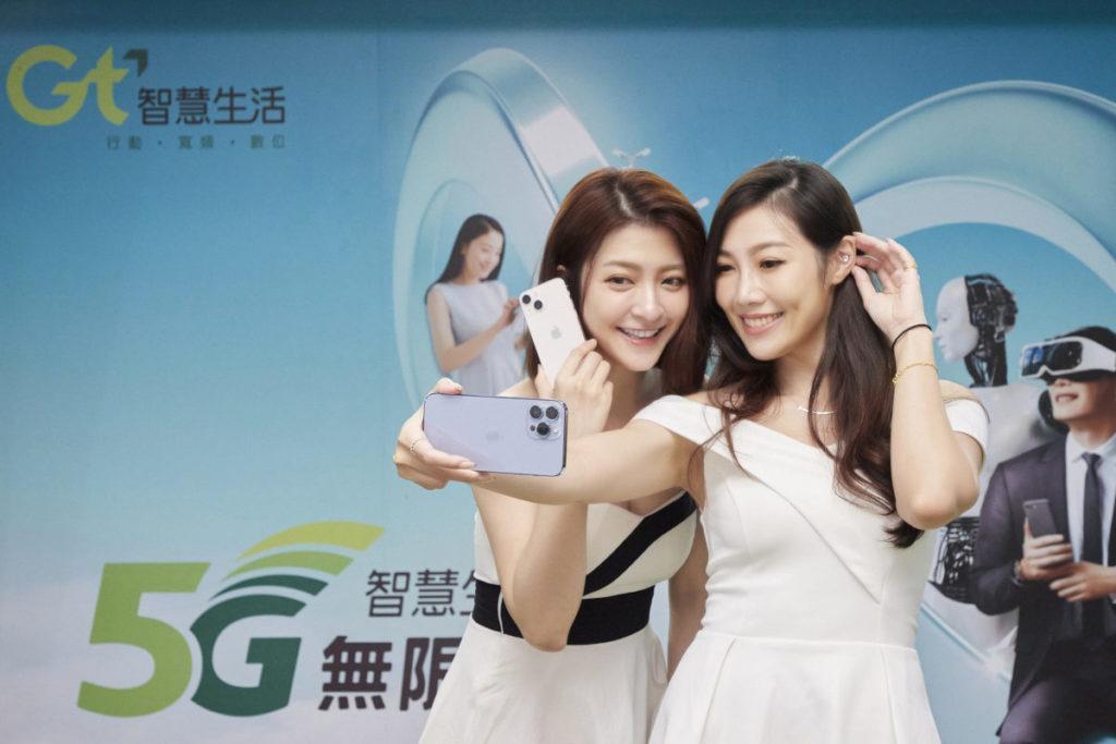 亞太電信「5G極速升等」iPhone 13全系列購機方案,專案價最高折1,500元,成為果粉最佳選擇。