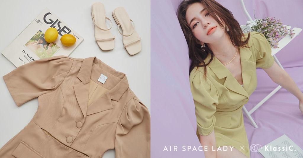 AIR SPACE LADY強調極致簡約的質感美學,剛毅與溫柔融合,讓服飾賦予獨特迷人魅力