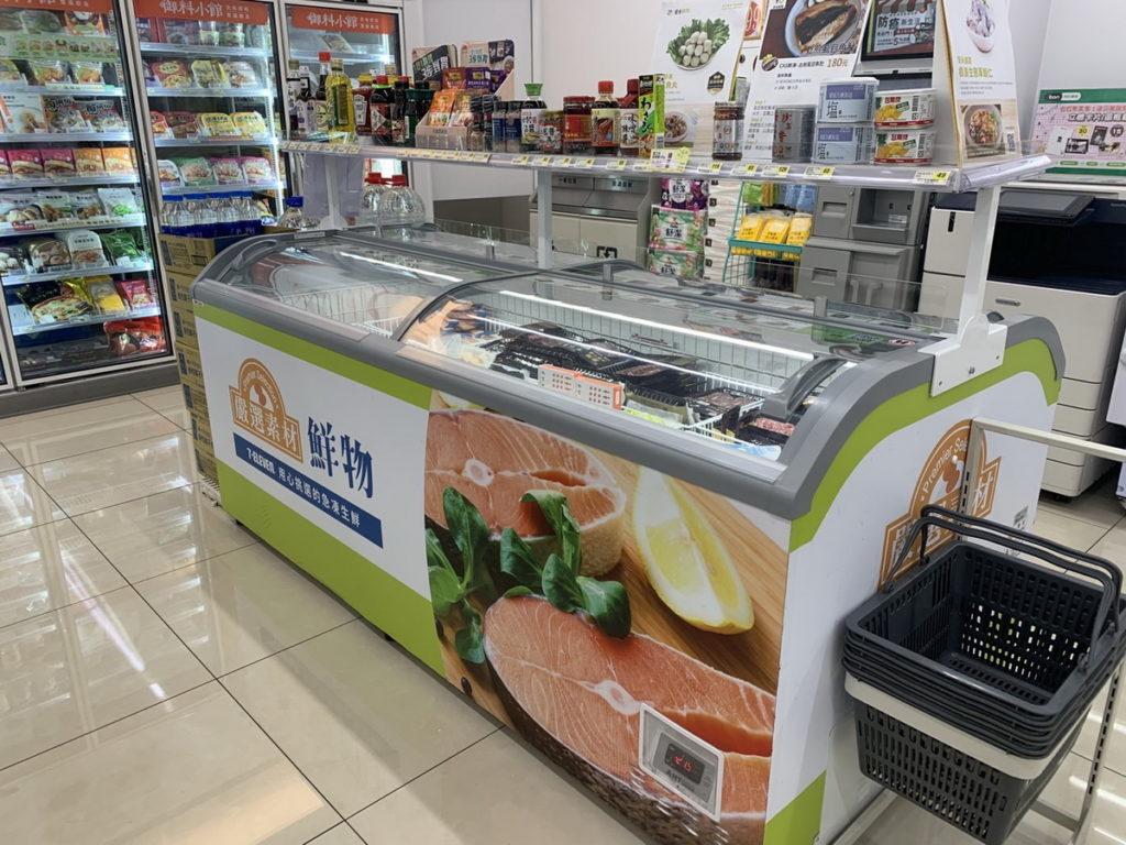中秋烤肉就近到7-ELEVEN採購,門市指定商品任選3件75折,還可搭配指定信用卡結帳滿額立折100元
