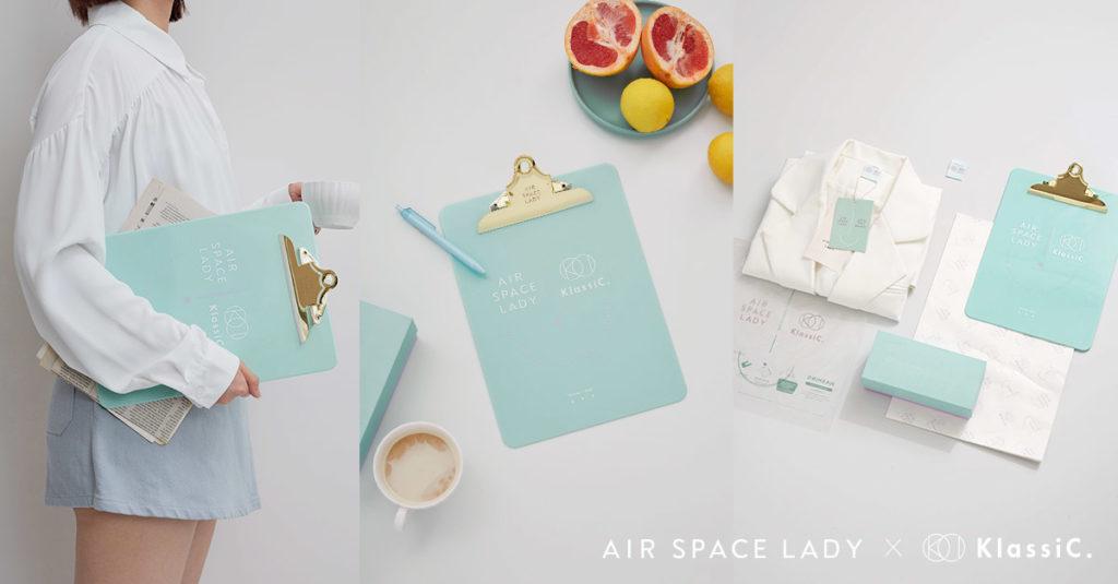 購買AIR SPACE LADY任一聯名商品,單筆消費滿NT$2,800,即可獲得「柔彩粉蠟文書板夾」