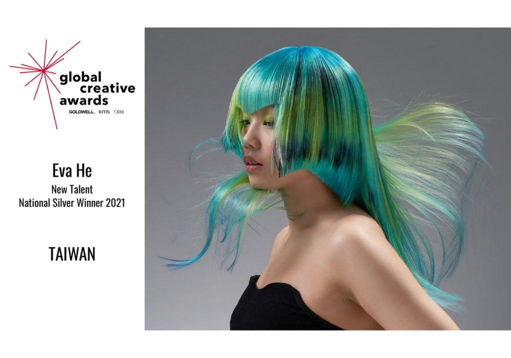 弘光美髮校友何歆翌以蝴蝶為發想設計作品,獲台灣區第二名(擷取Goldwell Taiwan臉書)
