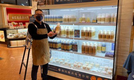 微風超市週年慶獨家企劃!雲林名店「和田順奶酪製作所」進駐微風超市南山旗艦店
