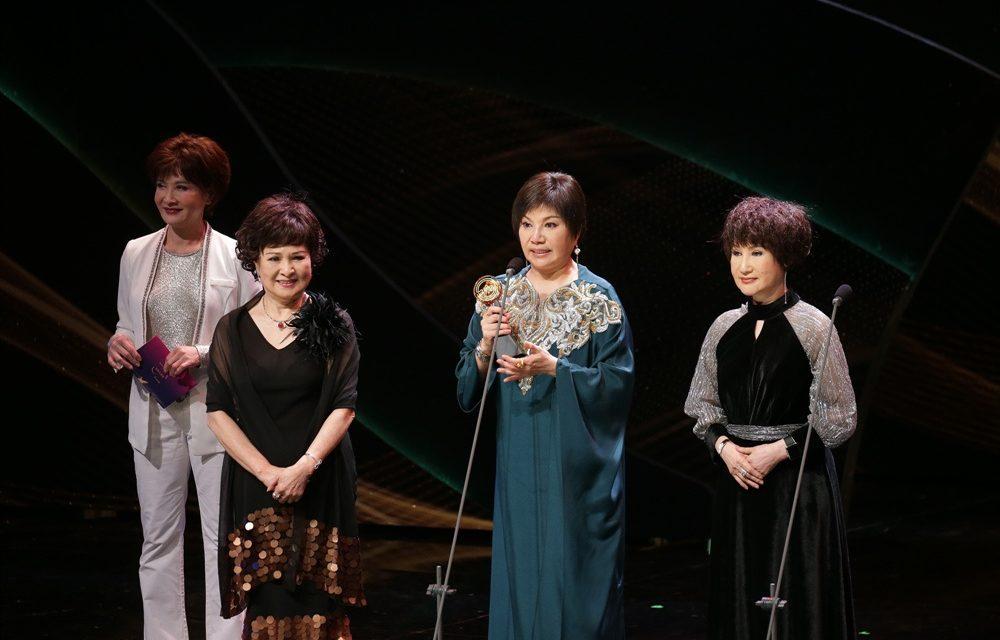傳統藝術中心主辦第32屆傳藝金曲獎最新得獎名單揭曉