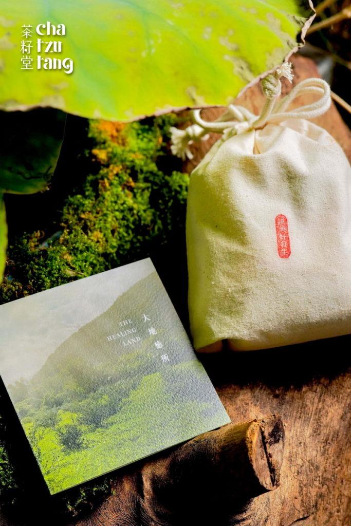 探索者透過採集袋開啟「大地癒所」五感體驗。