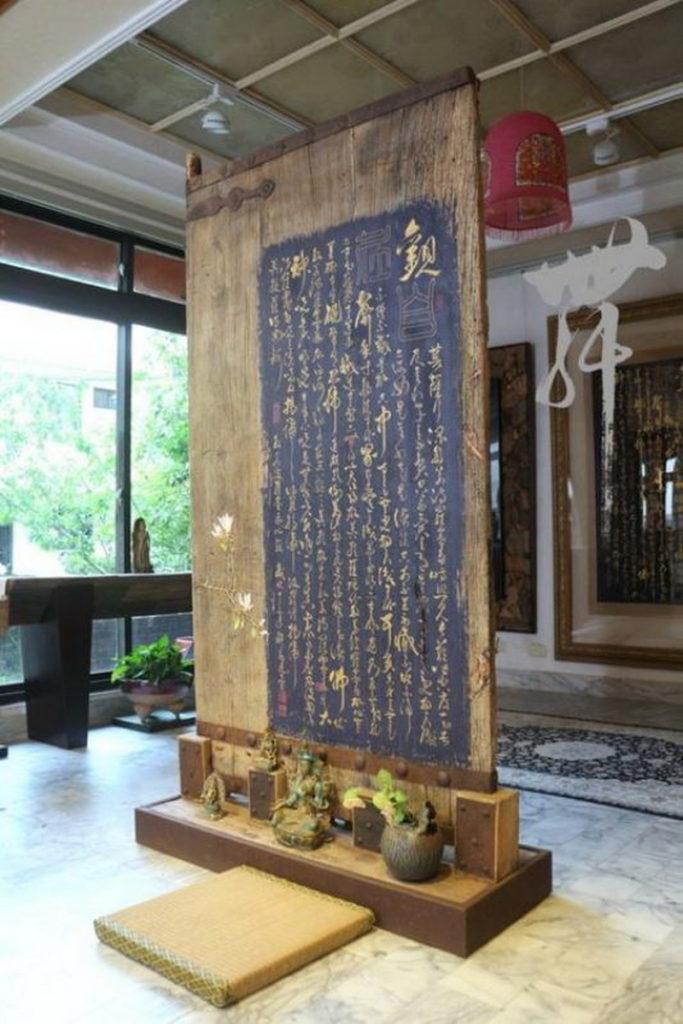 許子凡 老師〈 古董屏風黃金舞動心經〉106cm × 43cm × 216cm