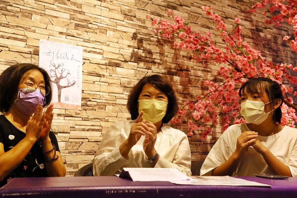 嘉義高中職戲劇社聯合公演《群劇感染─遊走在我的生命裡》YT首播