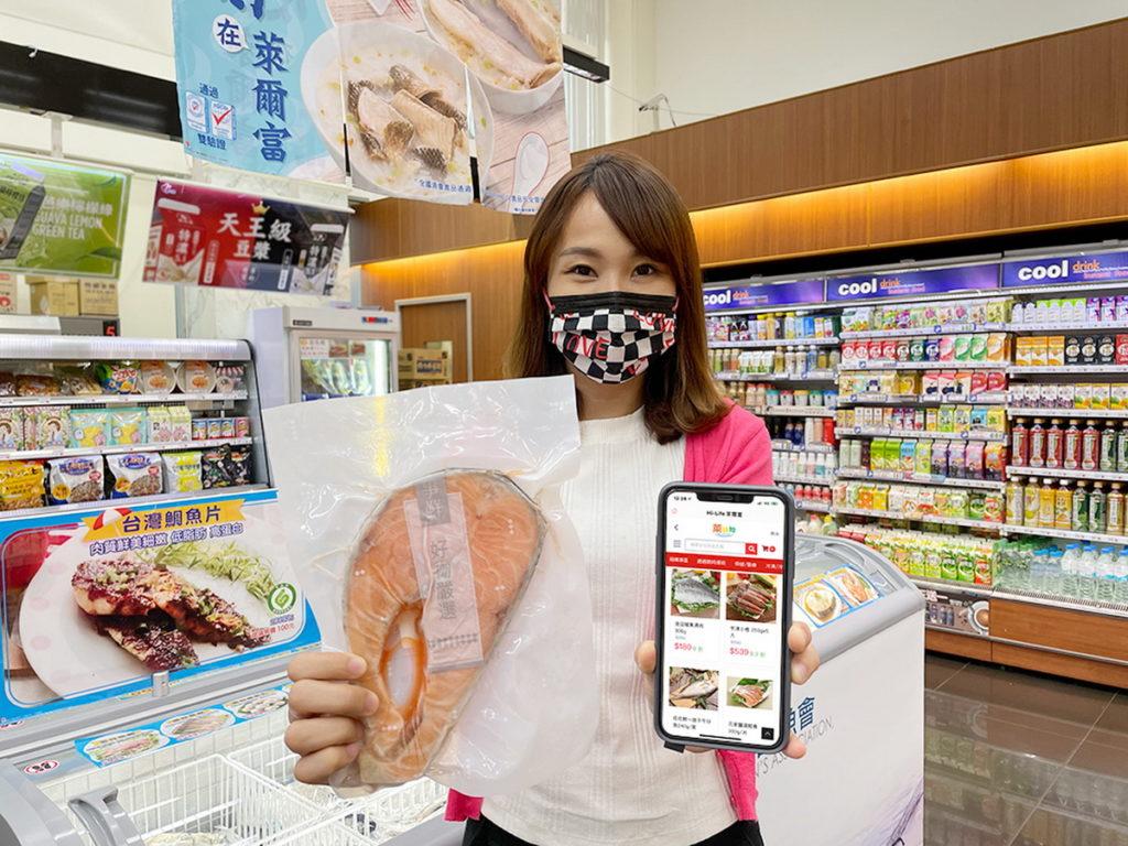 萊爾富的萊購物平台推出系列的生凍鮮滋味、振興鉅獻廚具家電、團購美食一番賞+1+1、日用品全場39折起與箱購飲料等優惠商品