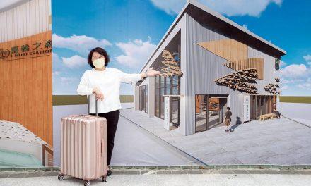 嘉義市團體旅遊補助  10月1日正式接受申請