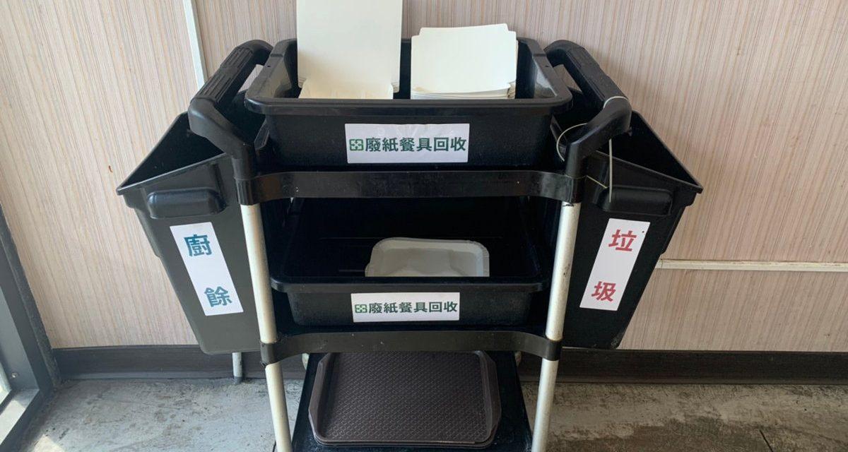 紙餐具回收新制10/1實施 嘉義市列管業者全數合格