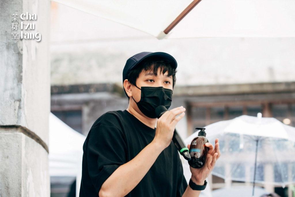 茶籽堂全新系列瓶器設計團隊–無氏製作吳孝儒致詞。