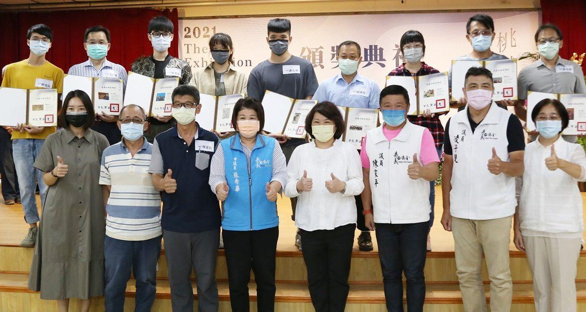 第25屆桃城美展  市長黃敏惠頒獎並肯定獲獎藝術創作者