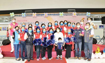 施比受更有福 嘉義市110年度績優志願服務人員表揚大會