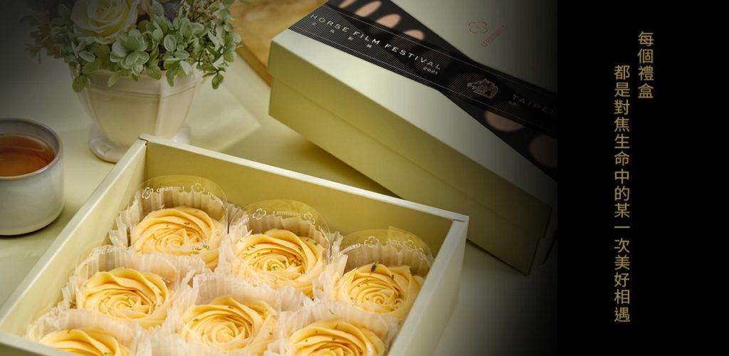 每個禮盒都是對焦生命中的某一次美好相遇,creammm.t 期望透過美味的分享,讓相遇更加難忘