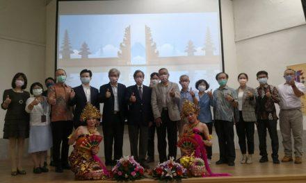 高師大策辦 「新南向新世代 深耕東南亞」國際論壇