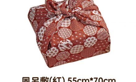 海壽司「5 Go Hi」 五倍劵滿額贈,精美和風好禮大FUN送!