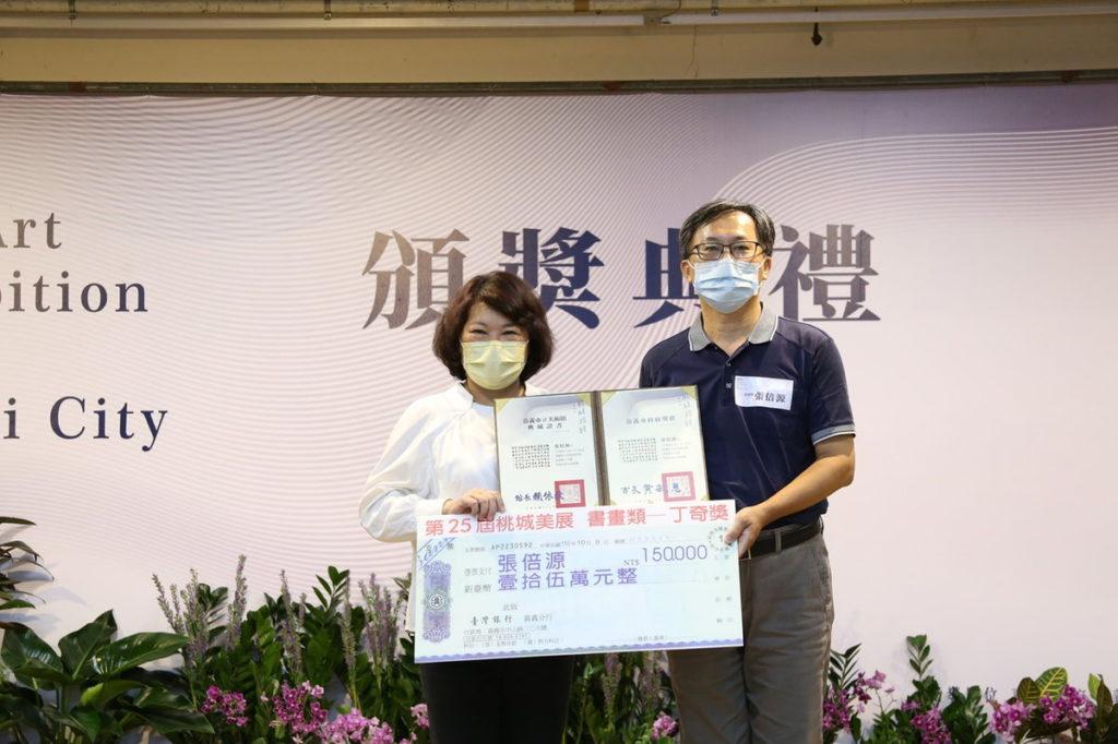 丁奇獎-張倍源 青蓮居士詩二首 書畫類書法第一名頒獎