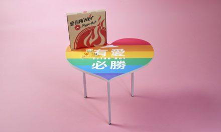 全球首個彩虹比薩支撐架 必勝客以「有愛必勝比薩」撐起每一份平等的愛