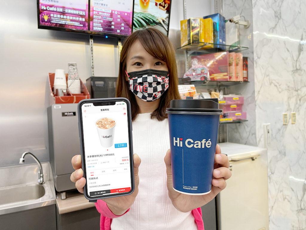 萊爾富Hi-Life VIP APP內的整買零取推出下殺5.3折的振興大冰(熱)拿鐵咖啡享同品項17杯500元