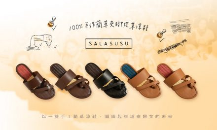SALASUSU 柬埔寨生活風格品牌 擁全台唯一藺草染色工法  全手工產品使用紅蘿蔔、咖哩天然染料