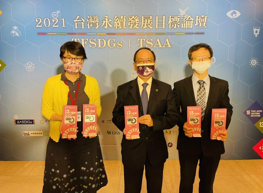 東海大學囊括TSAA台灣永續行動獎大學最多獎。圖中為校長王茂駿、左為研發長林惠真、右為校務研究辦公室執行長許書銘。(圖/東海大學提供)
