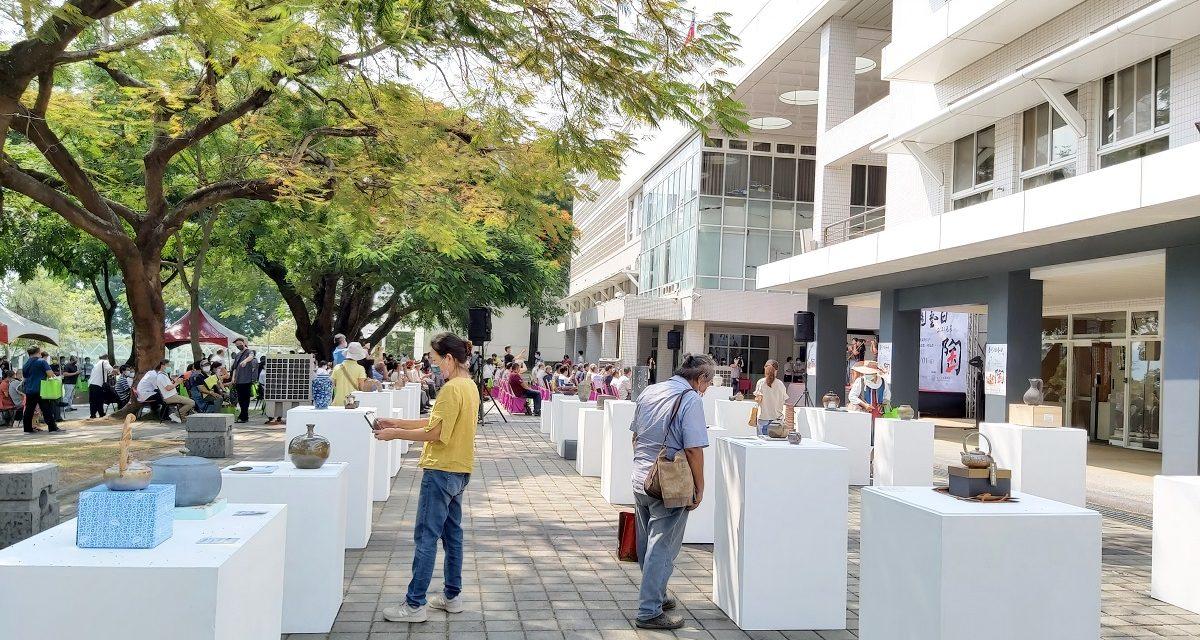 工藝中心聯合陶藝界 宣告十月一日「臺灣陶藝日」元年