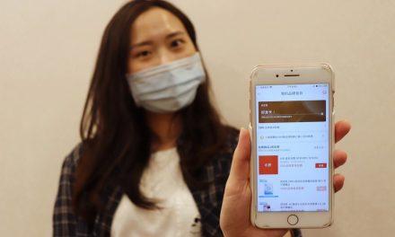 蝦皮購物「10.10品牌週年慶」百貨夯品限時5折瘋搶! iPhone 13 現折2,000元