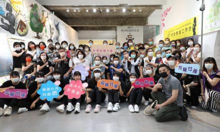 「我女生、我驕傲」 嘉義市長黃敏惠鼓勵女孩快樂做自己