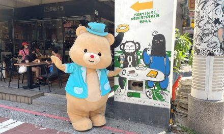 「2021華陰街徒步區歡喜熊購物季」即日起開跑 雙十熊限定好康 不限金額消費 拍照打卡拿限定好禮
