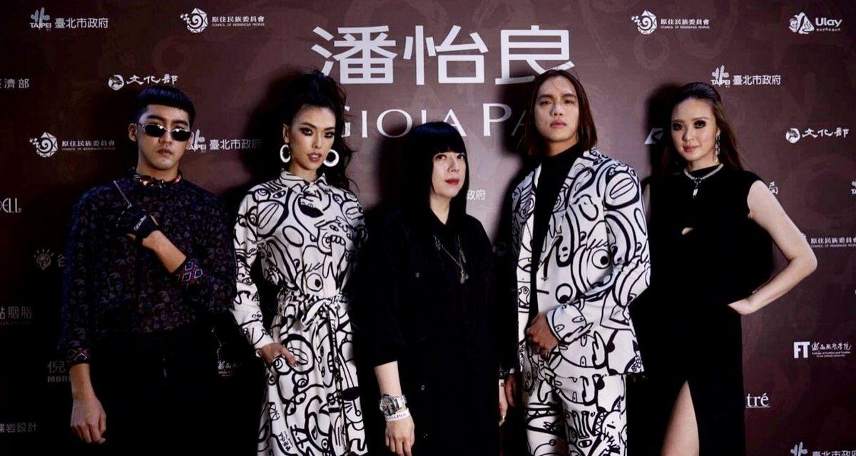 針織女王 潘怡良GIOIA PAN SS22「織竹」系列發表  跨界結合藝人小馬 倪子鈞藝術創作與泰雅族傳統織紋