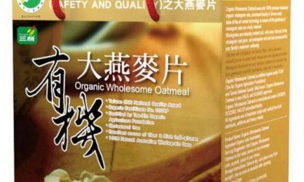 雲林縣農業處吳芳銘處長臉書推薦 三機有機大燕麥片給你健康 不添加澱粉不油炸不膨發