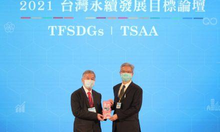 致力推動社會共融及環境永續 嘉義基督教醫院榮獲台灣永續行動獎-金獎與銅獎