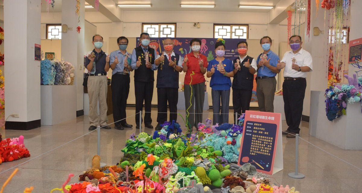 當針織珊瑚遇上媽祖,嘉義新港奉天宮走動式博物館進入
