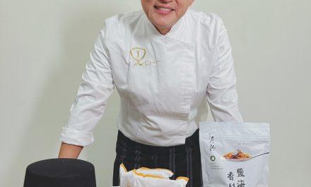 詹姆士化身料理魔術師 向國際廚師日致敬  推新品週邊翻玩品牌創意