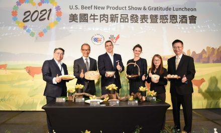 美國牛肉跨界台灣六道經典小吃 今日上市  匠心料理呈現「和尚頭」美味 滿足在地味蕾新選擇